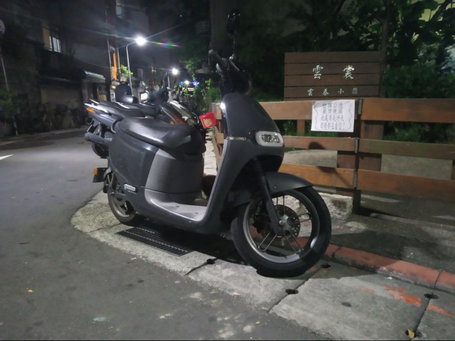 Scooter image 4
